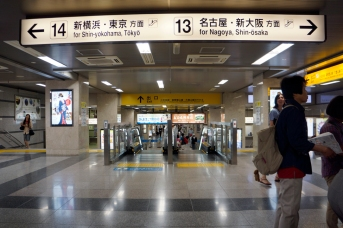 Hakone station